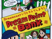 Dreamcast Direct y Dream Point Bank traducido al castellano.