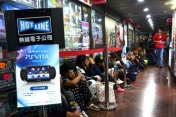 PS Vita Causa Furor en Hong Kong