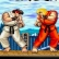 "Disco Homenaje a ""Street Fighter II"""