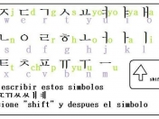 cambia tu teclado a coreano windows vista