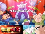 Dragon Ball Z: trailer 2 la batalla de los dioses!!!