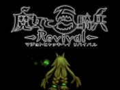The Witch and the Hundred Knight Revival