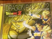 Dragon Ball Z y sus plagios